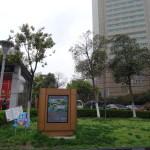 上海で宿泊したフォーポインツ・バイ・シェラトン上海浦東ホテルの周り