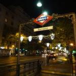 2015年12月スペイン旅行記