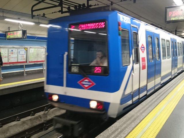 マドリードの地下鉄を乗りこなす