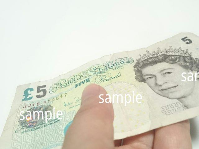 2017年5月に旧5ポンド札(エリザベス女王の肖像画)は使えなくなる!