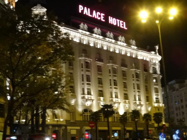 ウエスティン・パレス・マドリード宿泊記 ホテル周辺 2015年